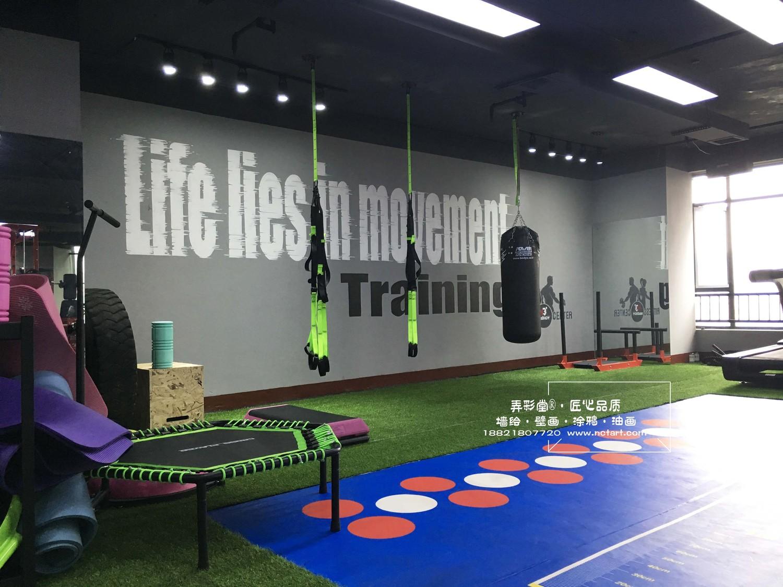 衡阳健身俱乐部手绘墙绘设计-newbody健身私教